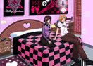 Best Interior Design Emo Edition