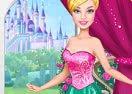 Ellie Princess Design