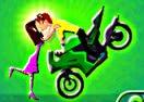 Bike Kiss