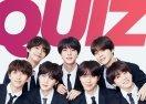Quiz BTS: Qual Integrante é Você?