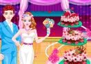 Super Wedding Cake
