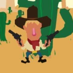 Texas Shooter