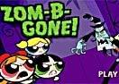 Zon-B-Gone